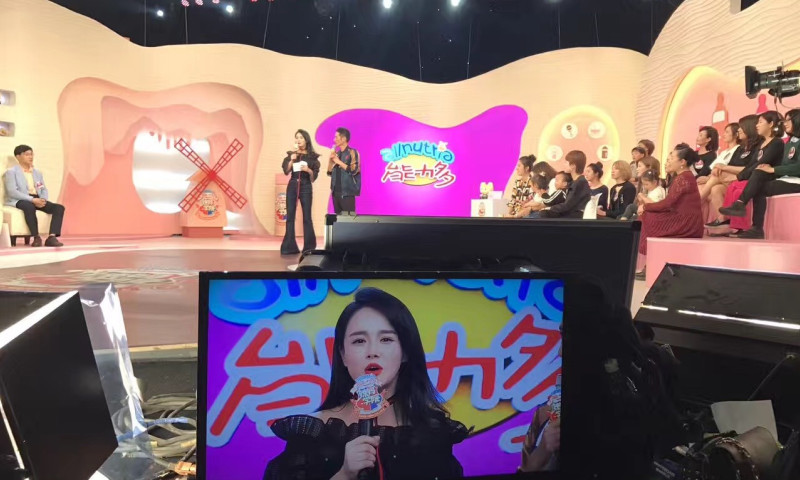 """MOPA - Makeup For Ranyingying In """"Super Mother College"""" TV Show"""