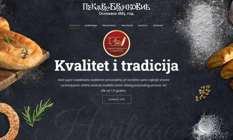 CDS Digital - Brankovic Bakery