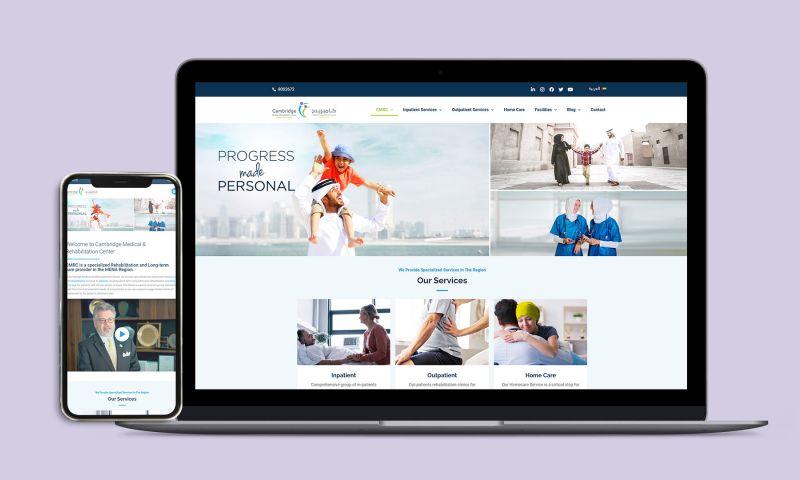 Simplix Innovations - Medical rehabilitation center website development