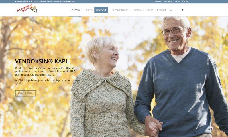 CDS Digital - Alternativa Medica