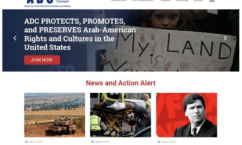 Digital Revamp - AMERICAN-ARAB ANTI-DISCRIMINATION COMMITTEE (ADC)