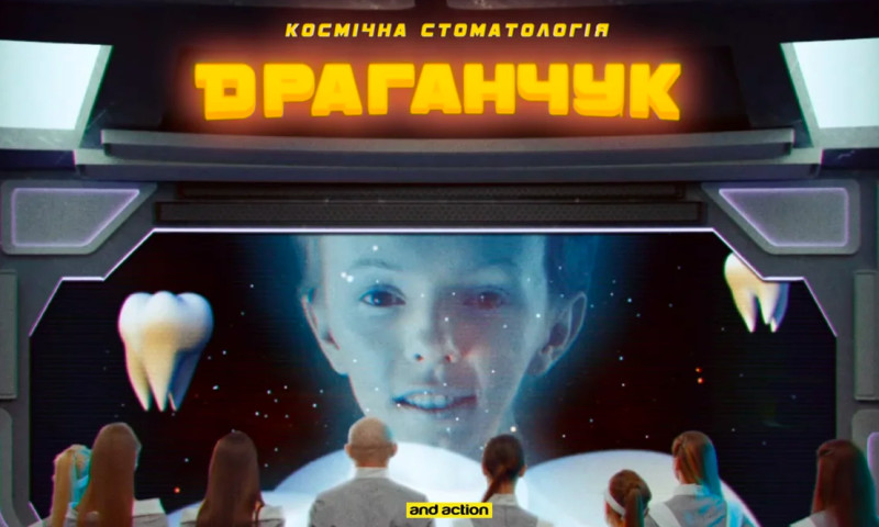 and action - Draganchuk Space