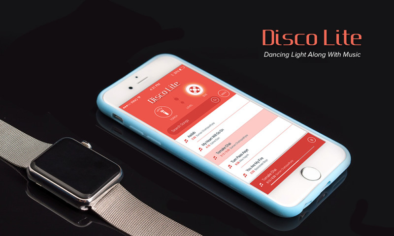 Innofied Solution - DiscoLite