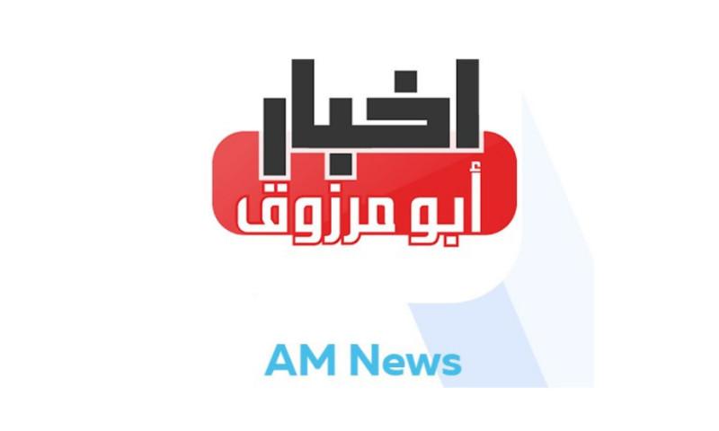 AppsChopper - AM News