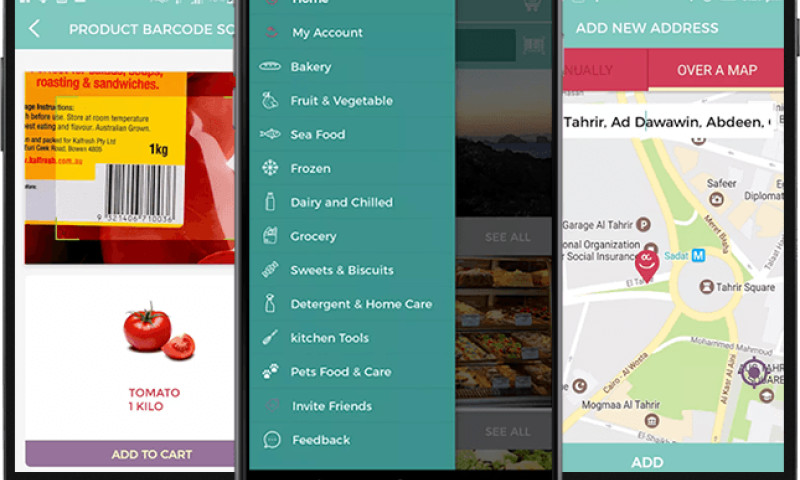 Octal IT Solution - The Grocery Shop