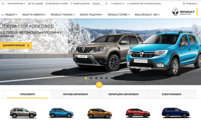 Cprime | Archer - Renault