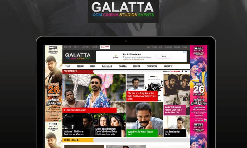 Dot Com Infoway - Galatta-Web Development