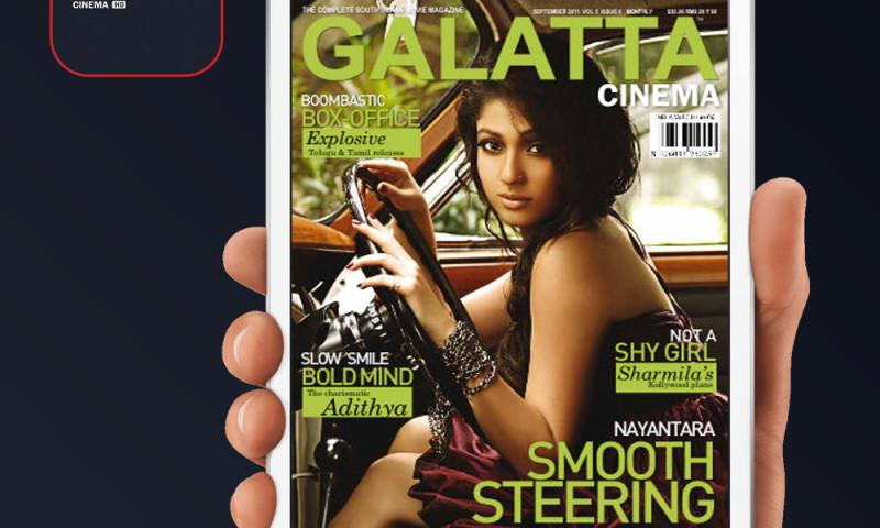 Dot Com Infoway - Galatta App-App Development