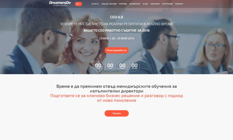 BGO Software - DreamersDo