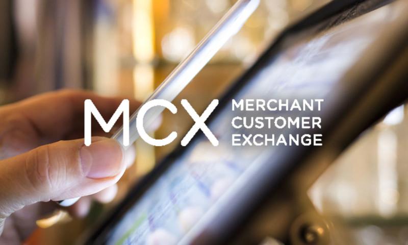 Quisitive - MCX Azure Gateway