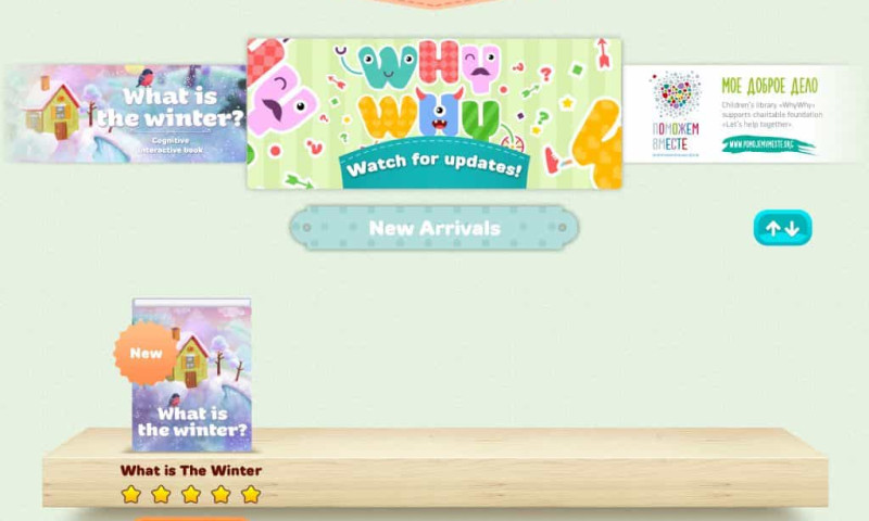 Smartym Pro - Interactive books for kids
