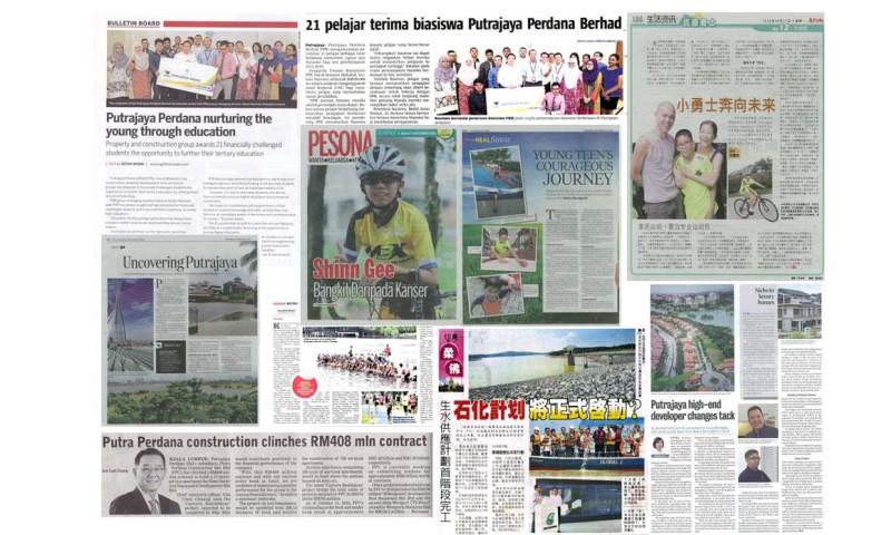 Citrine One Sdn Bhd - Putrajaya Perdana Berhad (PPB) Public Relations (PR) Branding and Design & Content/Copy