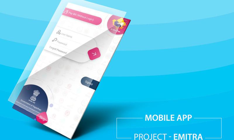 SITSL - EMITRA App