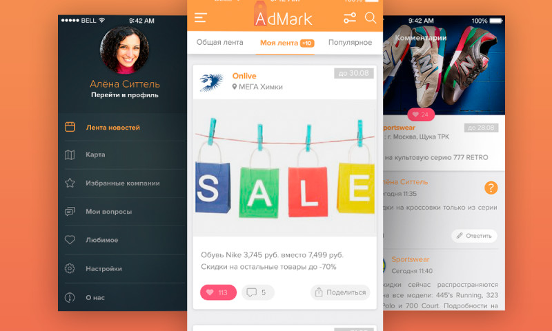 Smartym Pro - Social network & advertising platform