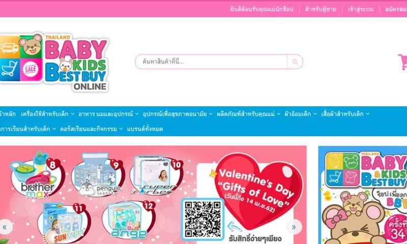 CedCommerce - eCommerce Marketplace Website