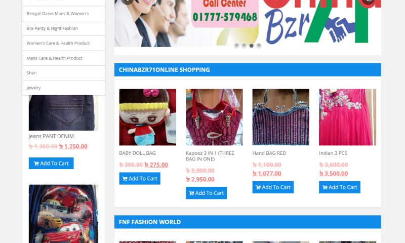 MY SOFT IT - China Bazar