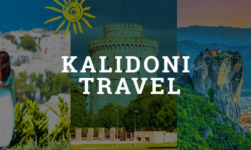 Lithos Digital - Kalidoni Travel