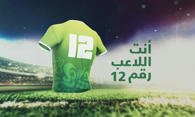 Nine Productions - FIFA U-17: Player No. 12