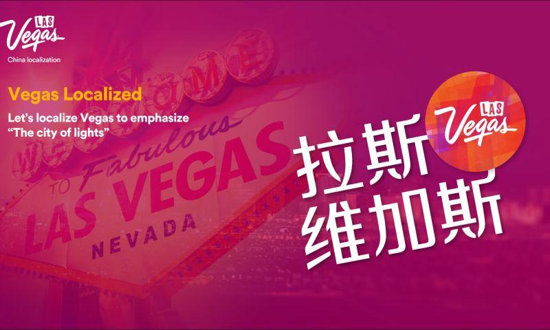 VOLO Digital Agency - Visit Las Vegas