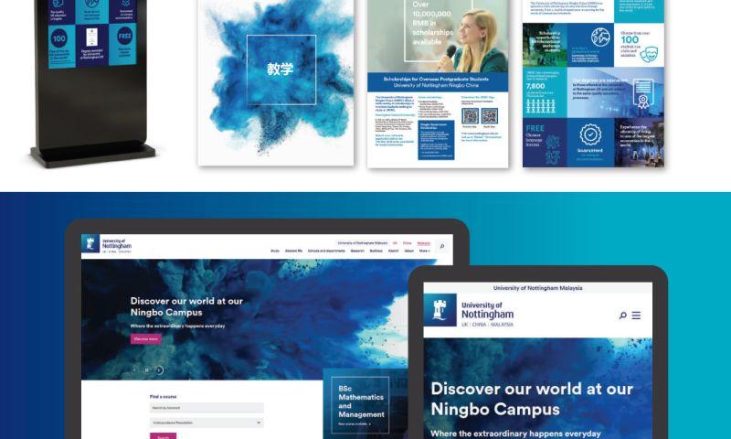 VOLO Digital Agency - University of Nottingham