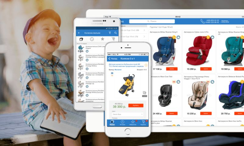 Woxapp - Akushertsvo (One of the largest online baby stores in Russia)