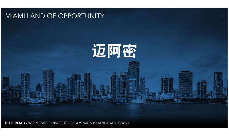 Unlimited Marketing - Miami Land of Opportunity