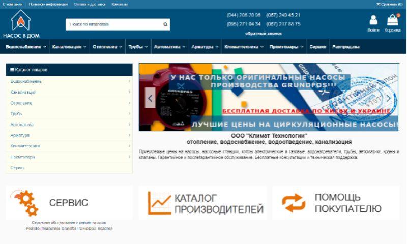 webPC - NasosVDom