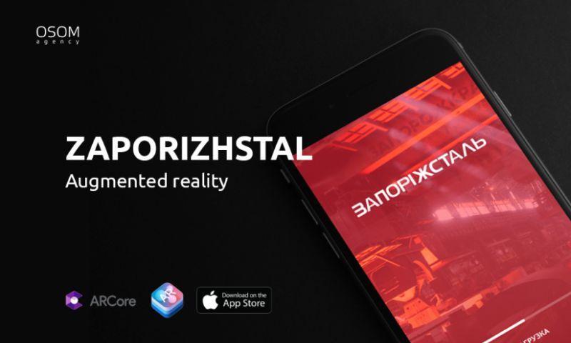 OSOM Agency - Zaporizhstal AR