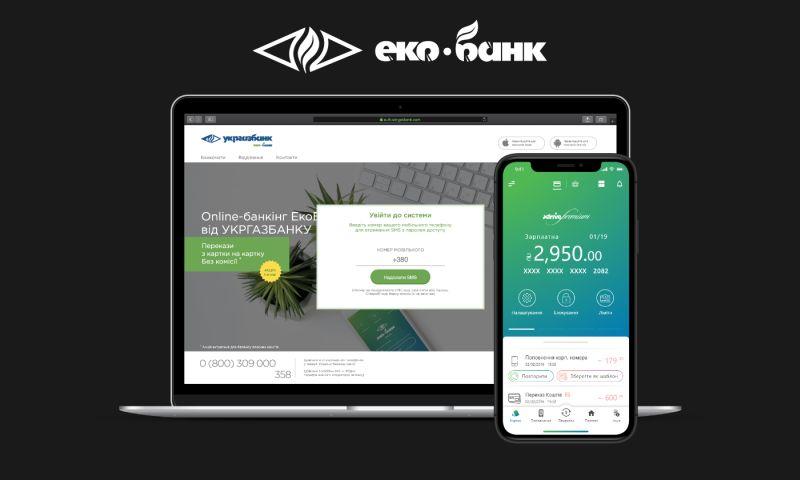 Softensy - Ecobank