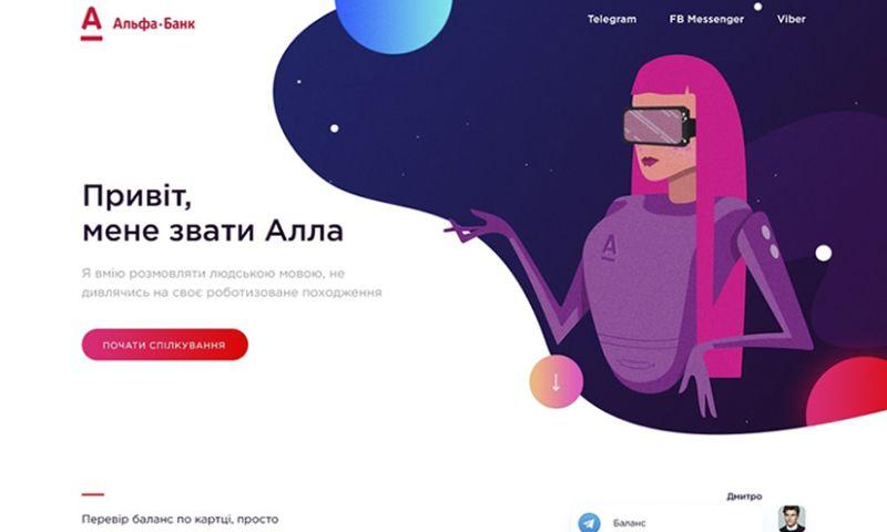 OSOM Agency - Alfa Bank