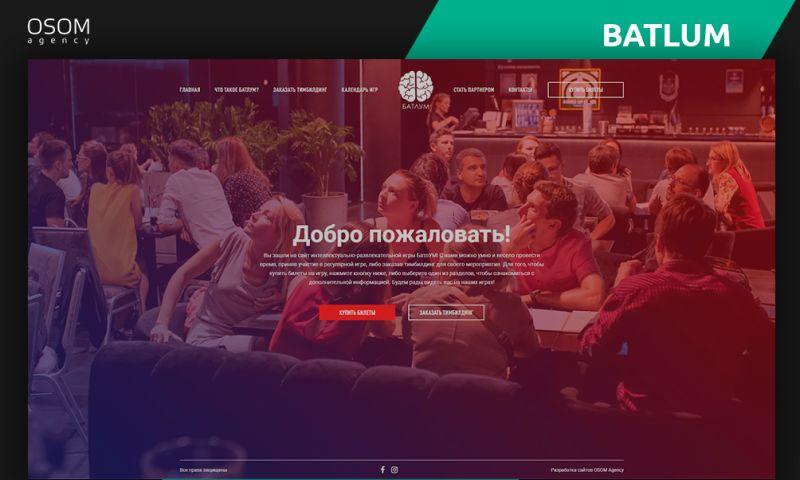 OSOM Agency - Batlum