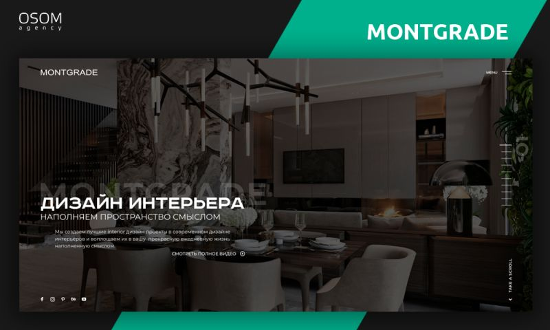 OSOM Agency - Montgrade