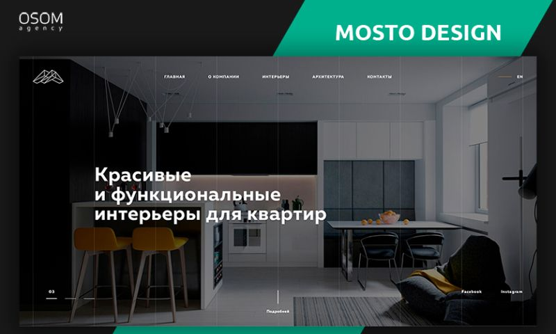 OSOM Agency - Mosto Design