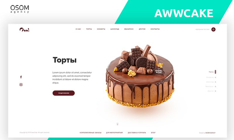OSOM Agency - AwwCake