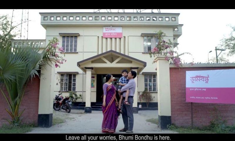 FrameIn Productions - Bhumibondhu