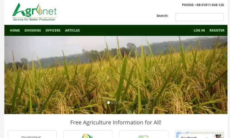 Xceed Bangladesh Ltd. - Custom Web Development by PHP