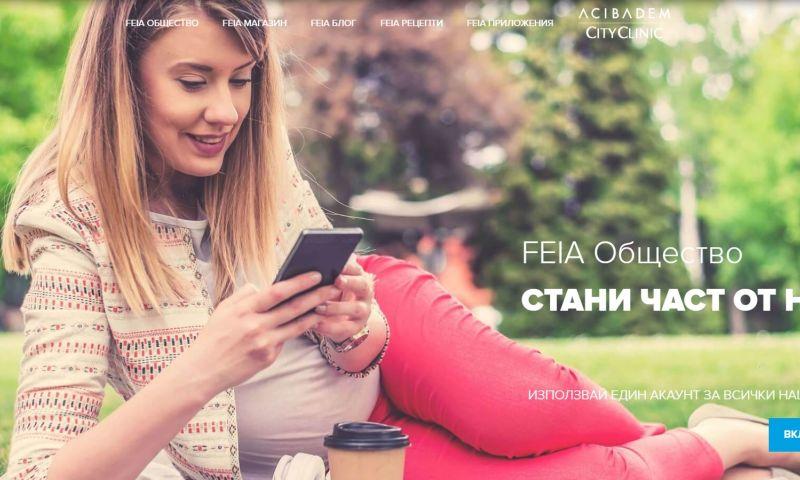 Atom Solutions Ltd. - Feia