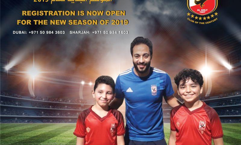 Max Art Promotional Gifts Preparing LLC - Al Ahly Egypt Academy