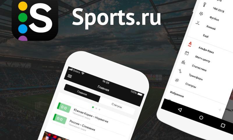 CleverPumpkin - Sports.ru