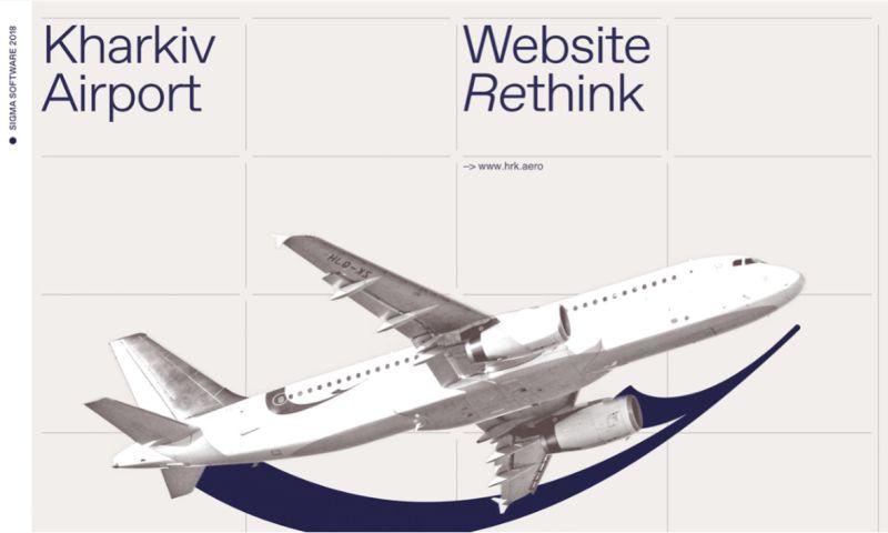 Sigma Software - Kharkiv Airport website