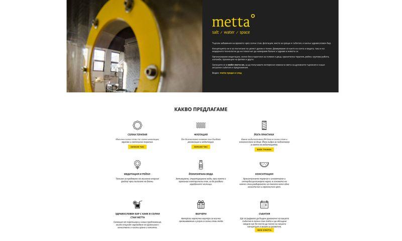 Pixel House Studio - Metta