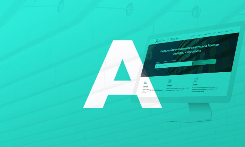 IQUADART - Website for Avantgarde Real Estate Agency
