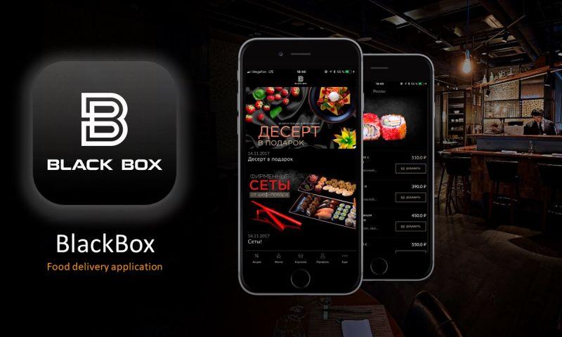 TopDigital - BlackBox