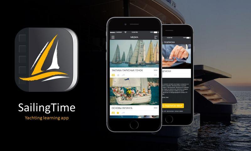 TopDigital - SailingTime