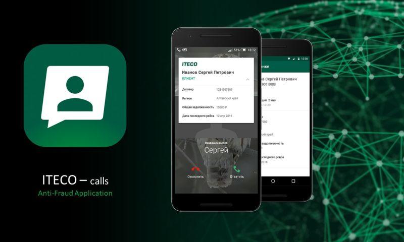 TopDigital - ITECO – calls