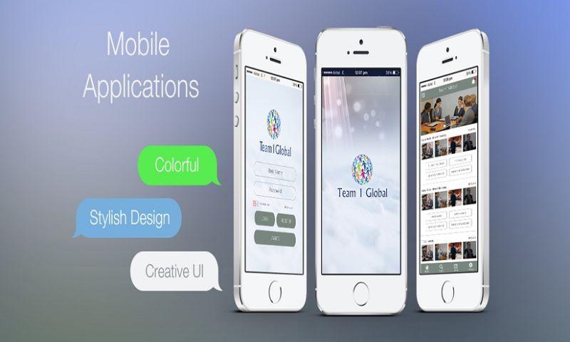 Next Big Technology - Membership Based Website and App