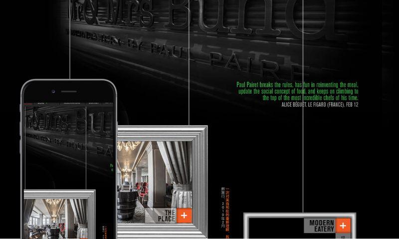 Upcreatives Digital Shanghai - Mr & Mrs Bund