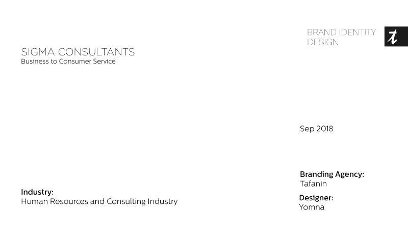Tafanin Branding Agency - Sigma Consultants