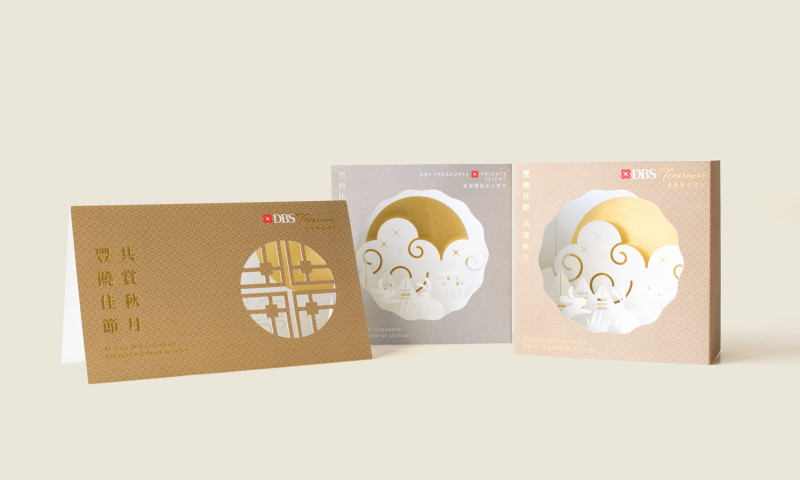 Double Eleven Design Studio - DBS Bank Mid-Autumn Greeting Card
