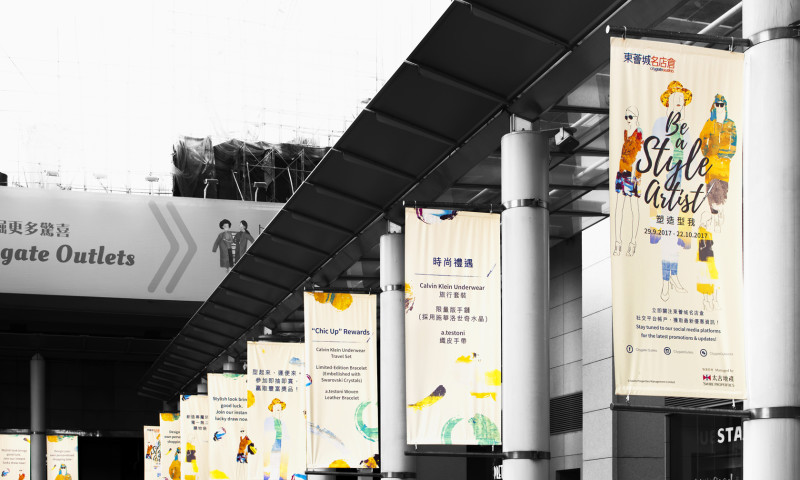 Double Eleven Design Studio - Citygate Outlets Golden Week